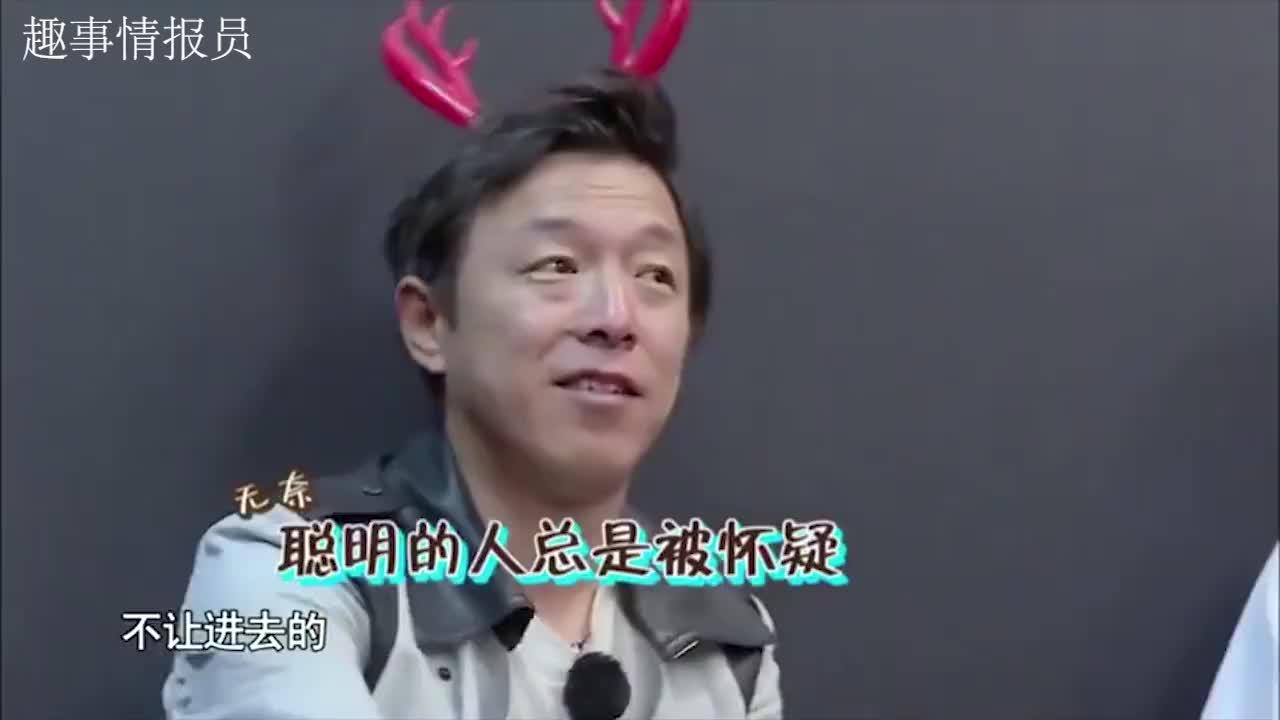黄磊现场模仿张艺兴和节目组对话,不愧是老戏骨,简直太像了!