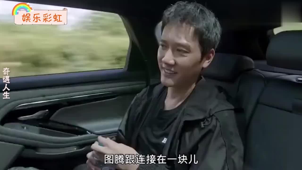 冯绍峰分享婚后趣事:称赞赵丽颖性格洒脱,自己却总是爱胡思乱想