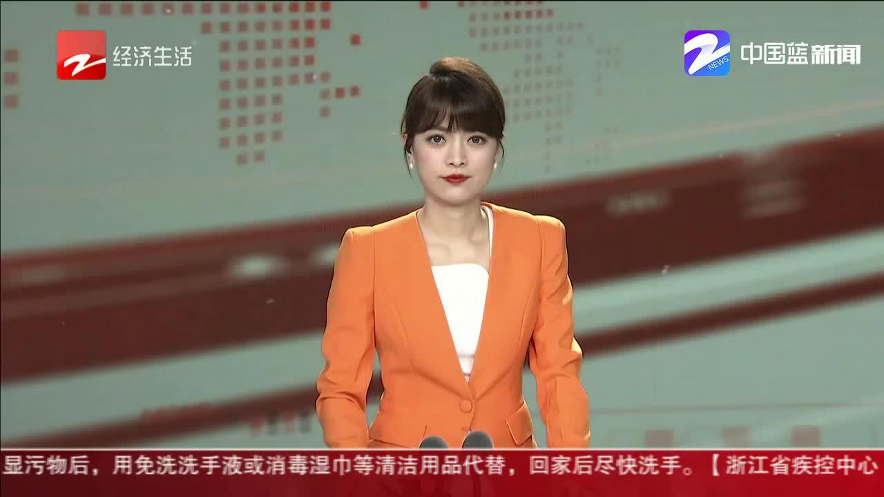 杭州民办小学招生首摇 录取和报名人数比为1:1.28