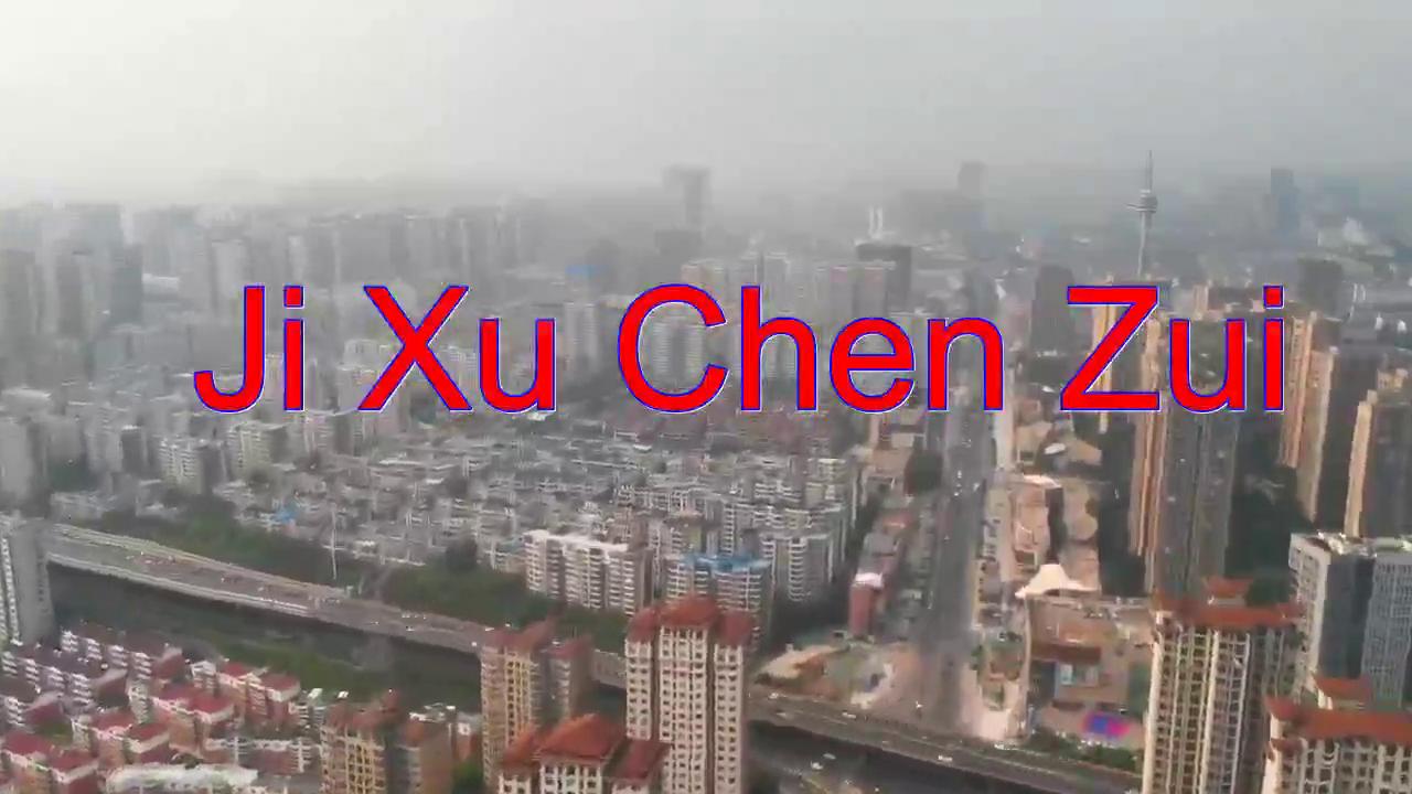 Beyond的一首《Ji Xu Chen Zui》,此曲袅袅余音,最美的声