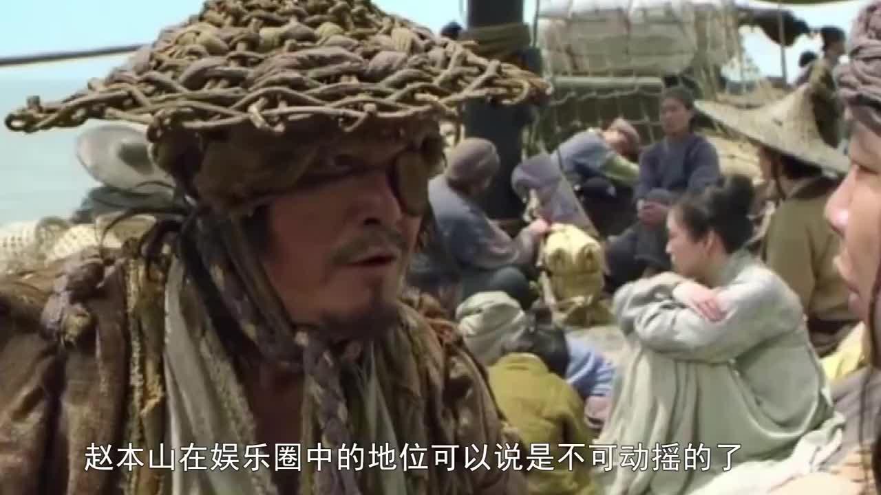 62岁赵本山和48岁于月仙真实关系公开,瞒我们这么久,难怪力捧她