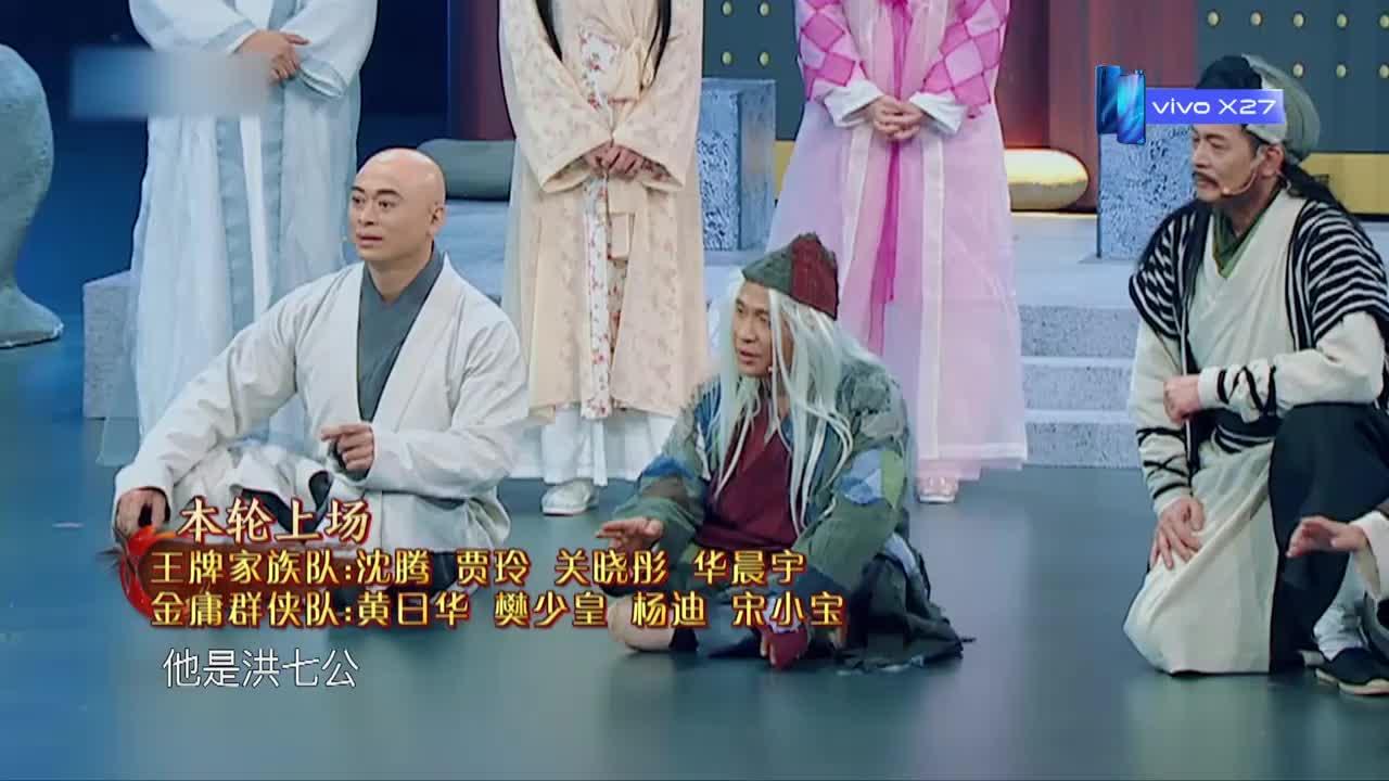 王牌:杨迪对华晨宇出招,谁料花花演技爆棚,台下观众尖叫不已!