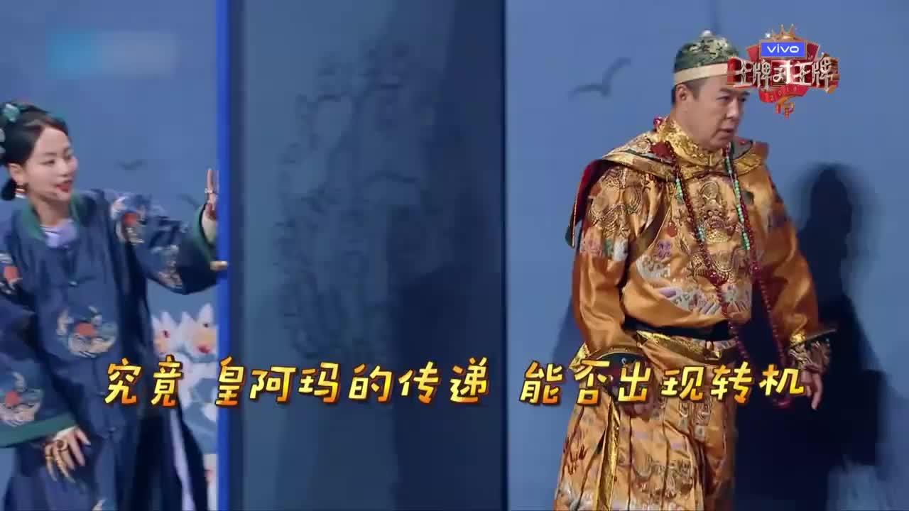 王牌:张铁林传词给王晴,竟然还把节奏带跑偏,绝对是卧底本人!