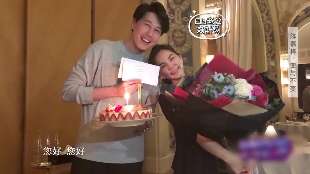 鲁豫采访陈嘉桦偶遇她老公,没想到ella这样调侃他!
