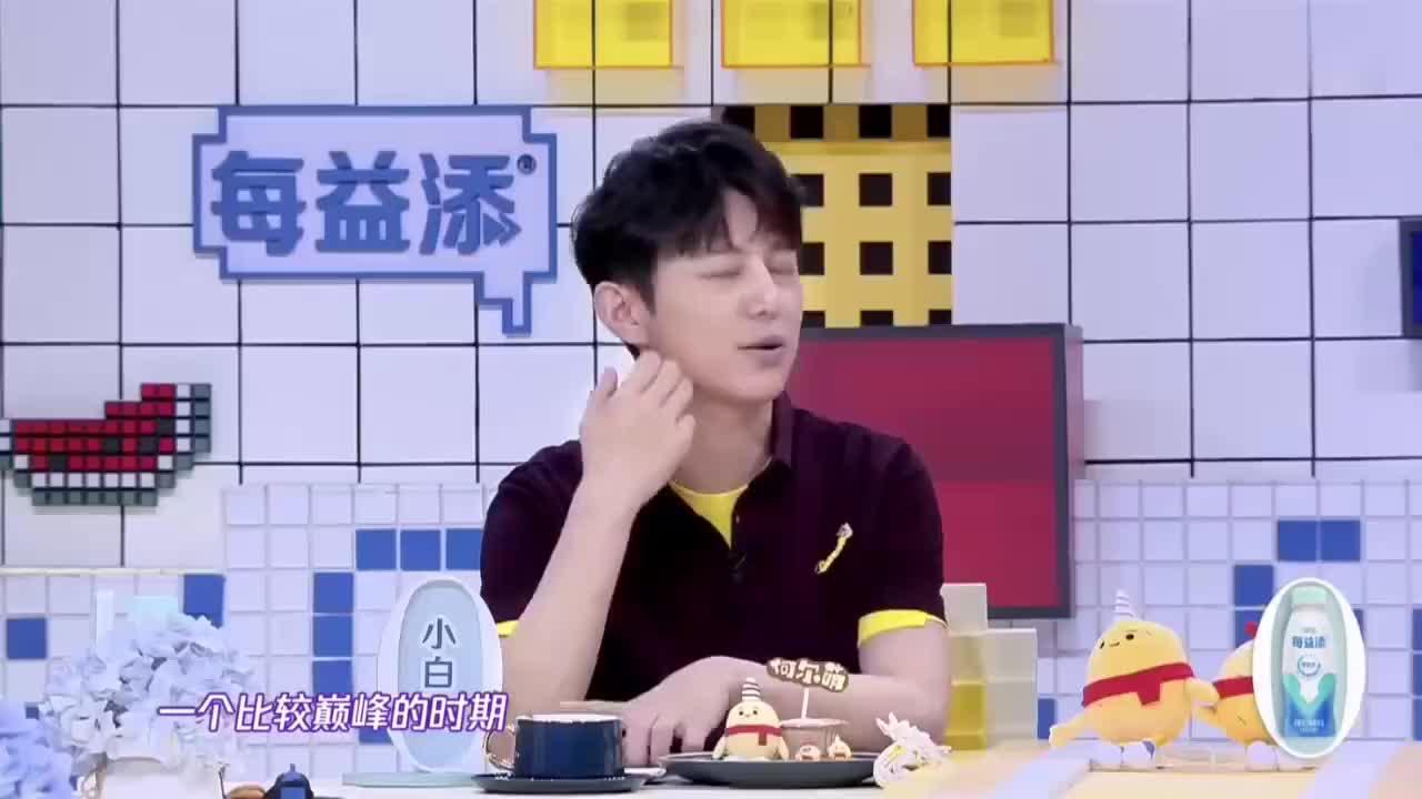 拜托了冰箱:杨超越想在二十五岁结婚?妹妹现在22岁,快了吧