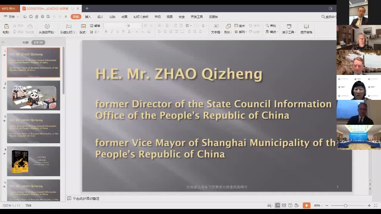 国新办原主任:美国对中国的崛起太过敏,全民遏华将是历史性错误