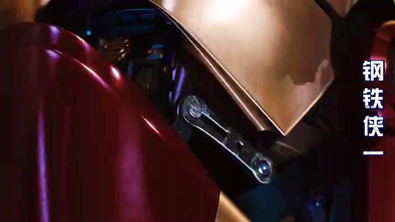 钢铁侠变身名场面,太帅了!