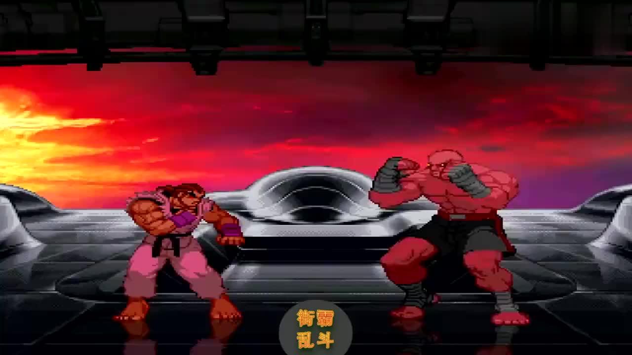 街霸乱斗:机械沙盖特超杀表演秀,胸口发射响尾蛇导弹