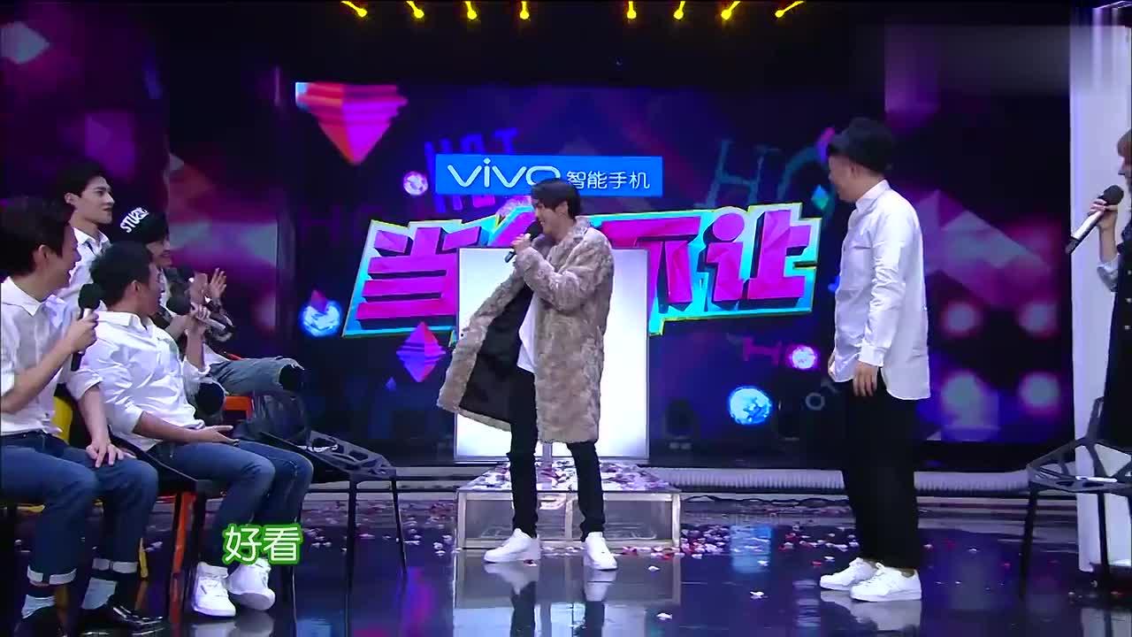 快本:杨洋台上换装豹纹紧身衣,果然长得帅的人穿什么都好看啊