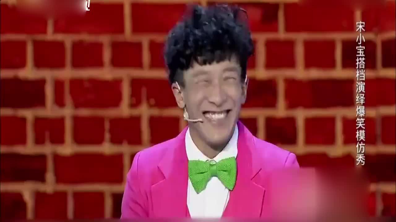 小品:宋小宝师弟演绎爆笑模仿秀,现场翻唱《小苹果》,嗨翻全场