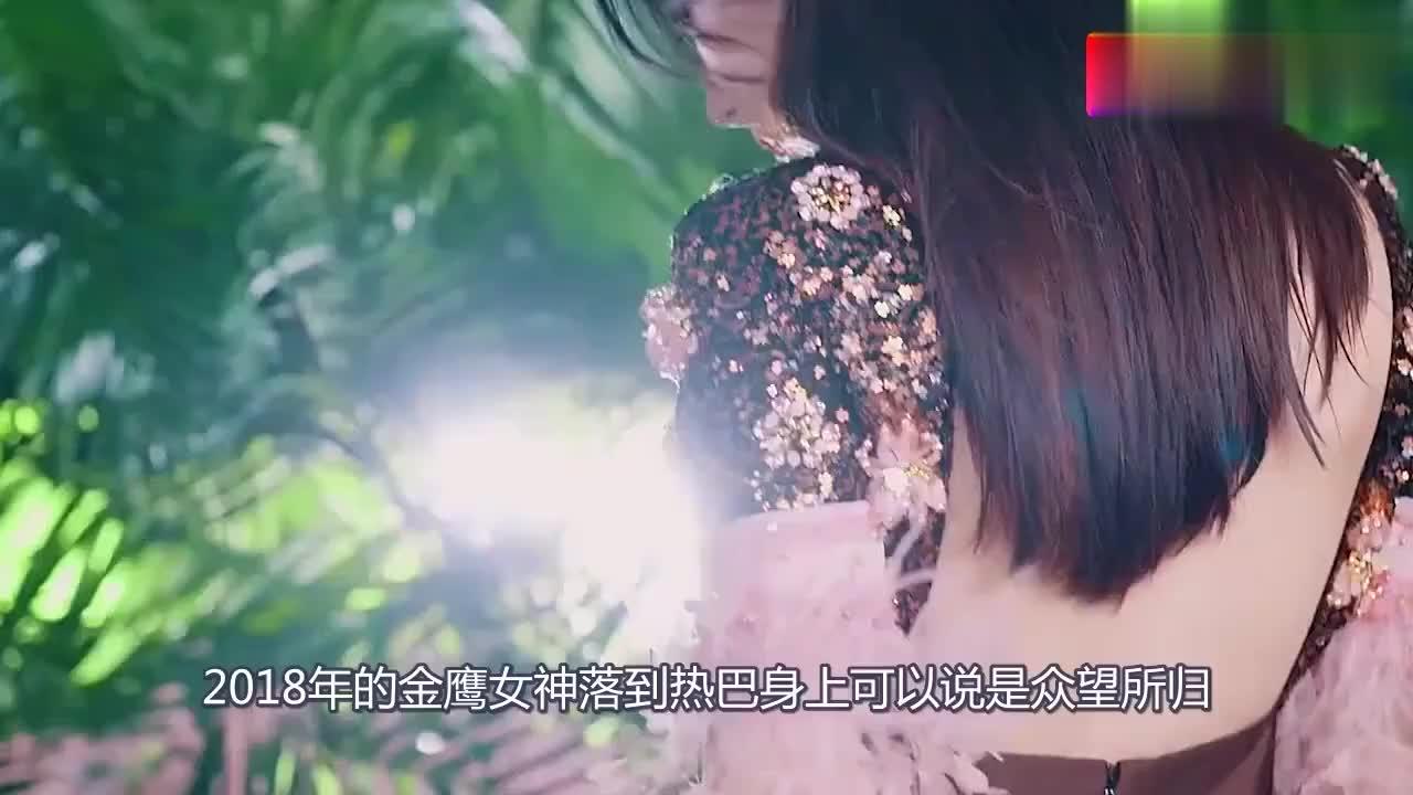 迪丽热巴与张艺兴新剧曝光,网友纷纷表示:这要逼我熬夜的节奏!
