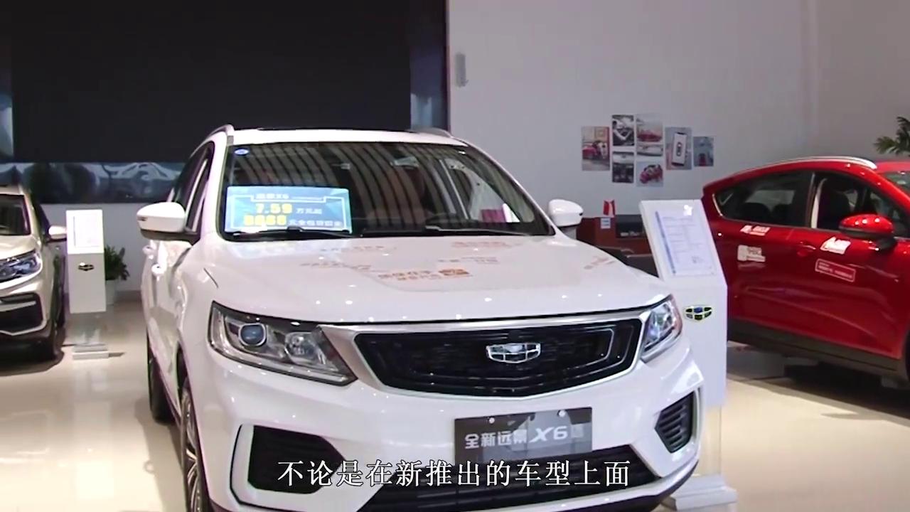 视频:长安欧尚X7EV终于正式亮相,新车续航405公里,售价15.99万起!