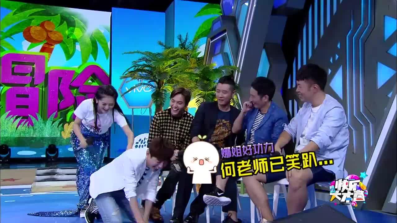 郑秀妍演唱《小幸运》,一开口惊艳众人,网友直呼:好感动!