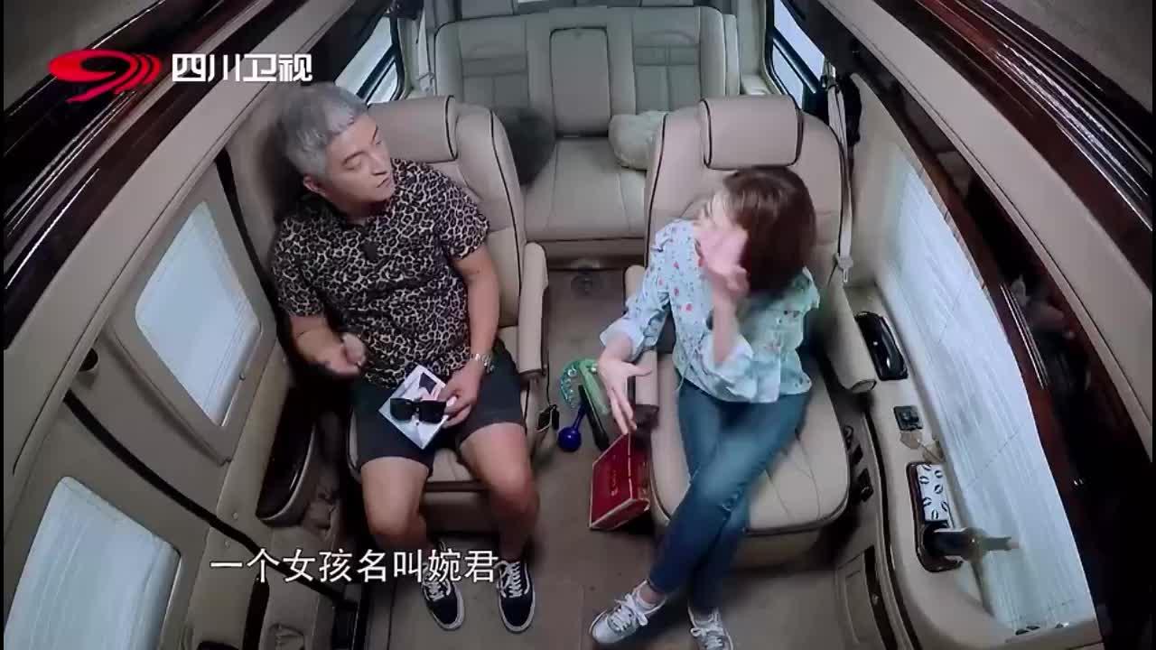 围炉音乐:李翊君坦言:根本没想到琼瑶阿姨会找她,很意外啊