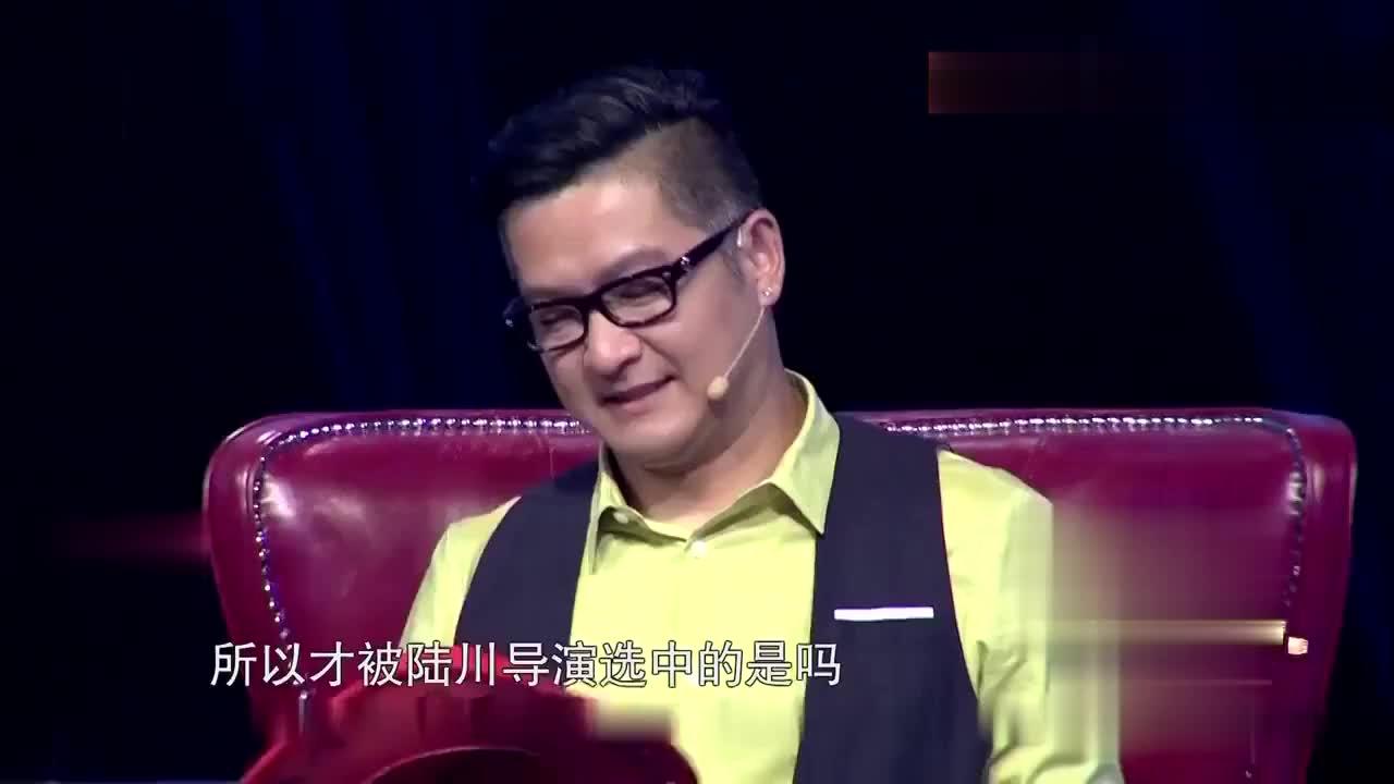 快嘴村花被陆川导演选中,出演《九层妖塔》女三号,太幸运了吧!