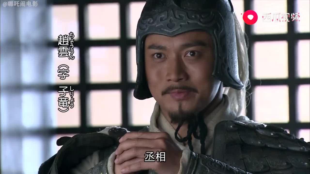 刘备七十万大军被陆逊付之一炬,病危托孤白帝城,诸葛亮太惨了