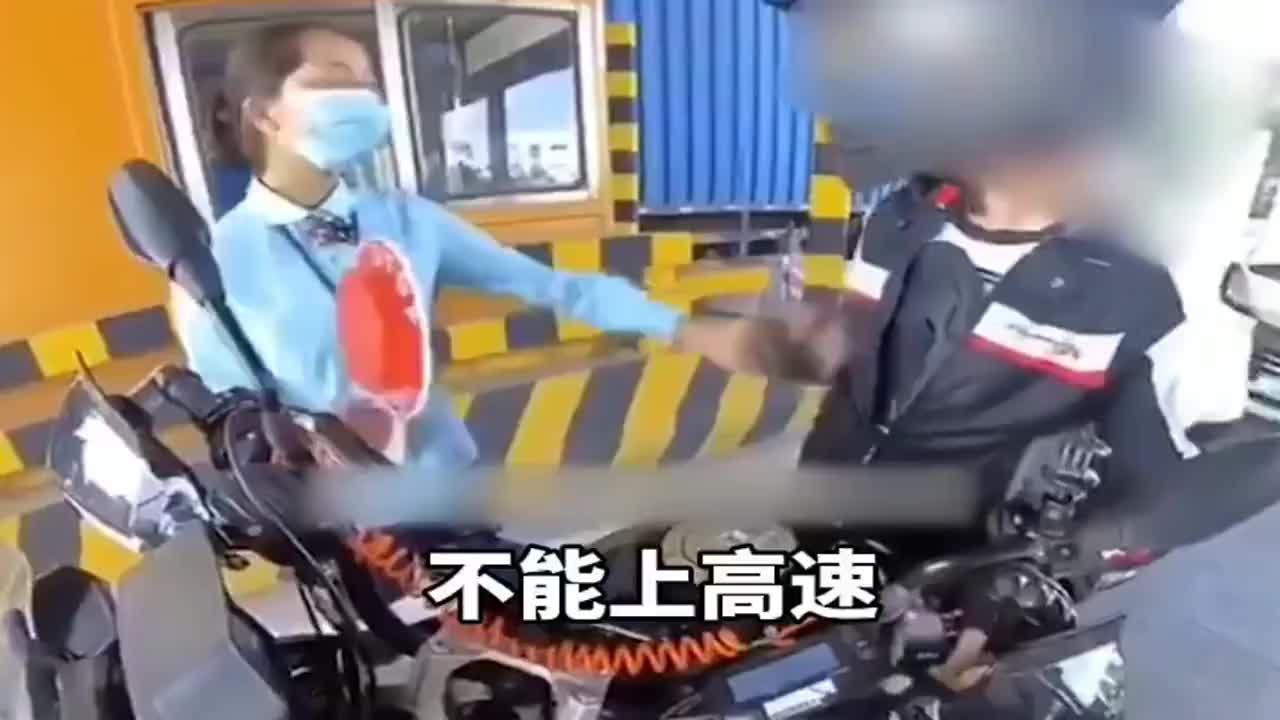 男子收费站被拦下,之后耍赖冲进高速,还发视频炫耀!