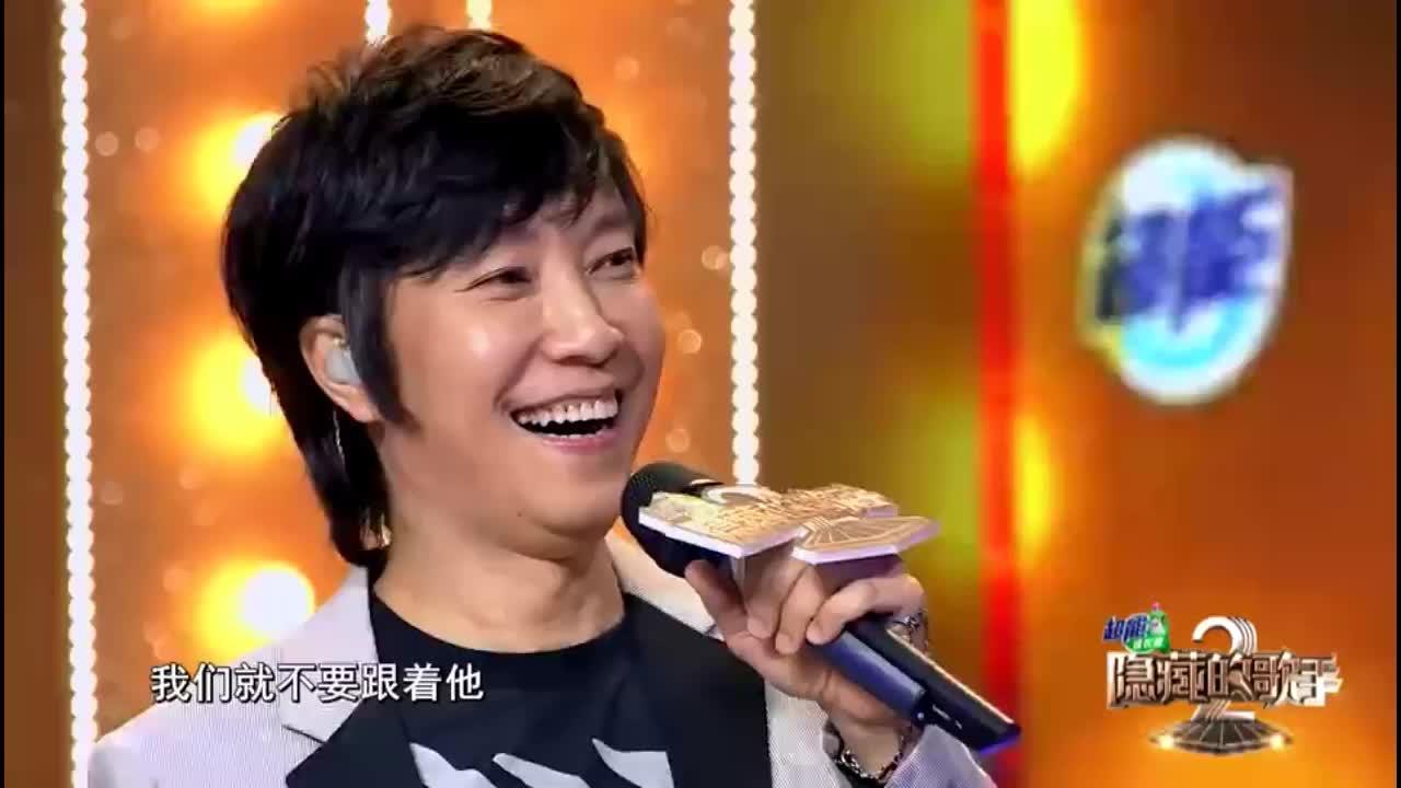 隐藏歌手:耿直BOY太会说话:在我心中,邰正宵一直是20岁!