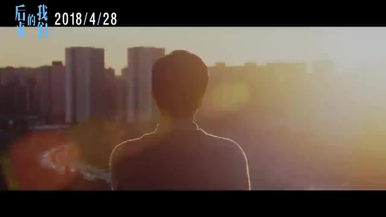 金曲:田馥甄《爱了很久的朋友》,以为永远很远,不远就此停留