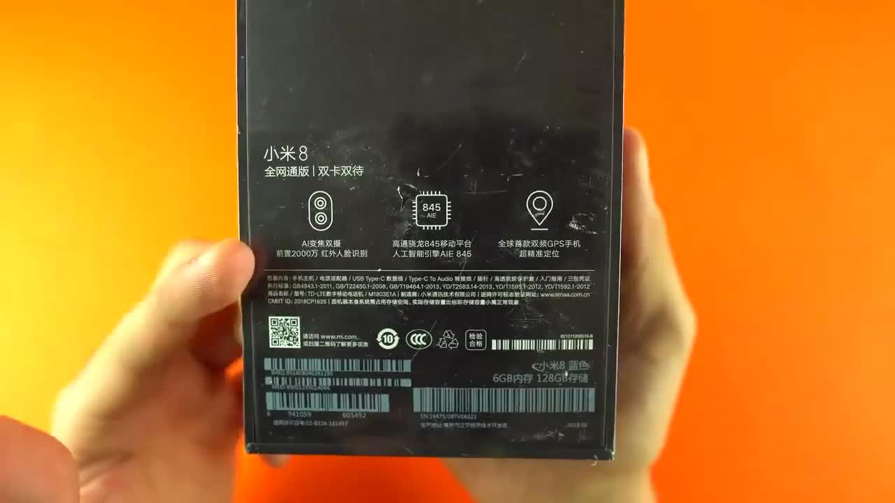 小米8开箱:拆开包装盒瞬间,简直像极了iPhone X