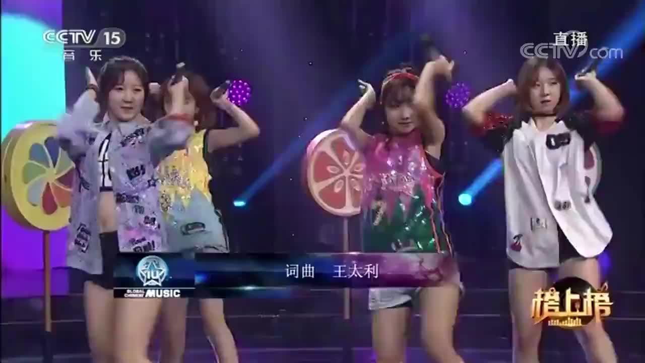 四朵金花改编《小苹果》,人美声甜劲歌热舞,怎么看都不过瘾!