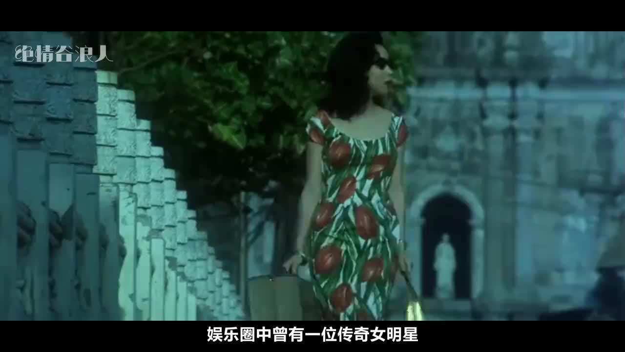刘嘉玲:与许晋亨订婚,郭台铭当众示爱,遭绑架后陈惠敏为她出头