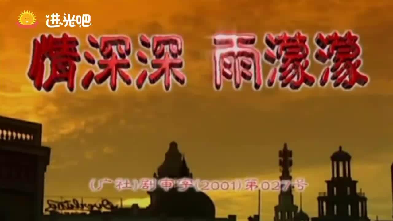 王雪琴戏台亮相迷倒陆振华,被抢去做九姨太!