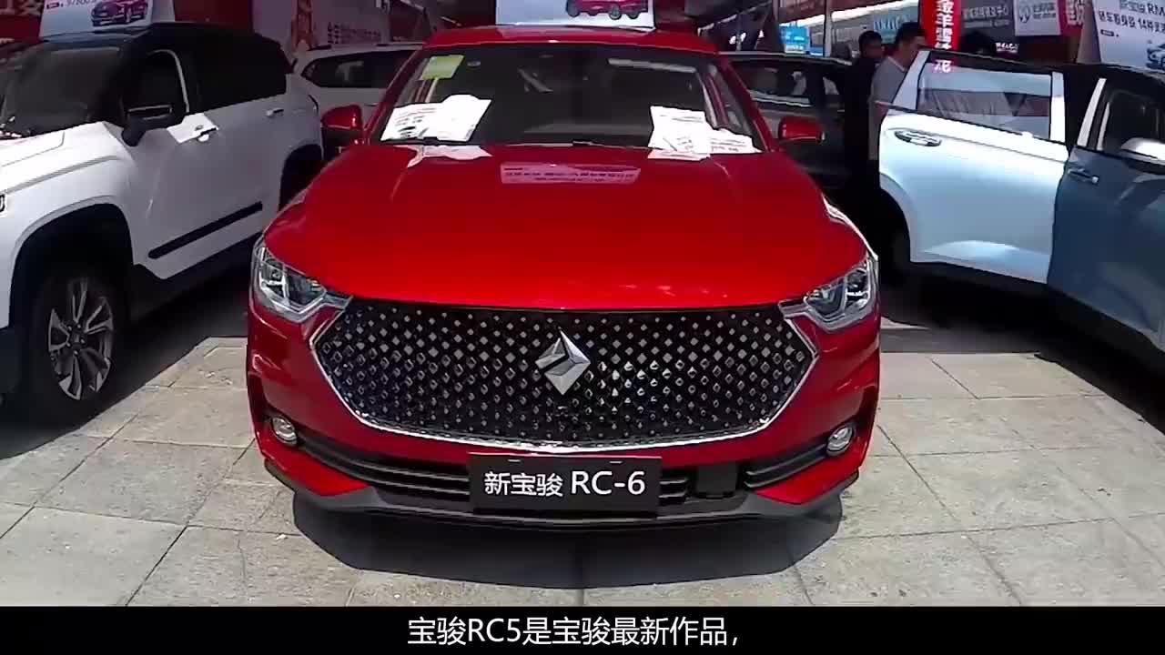 视频:宝骏终于造出轿跑,6.98万真够亲民了,网友:颜值超丰田卡罗拉!