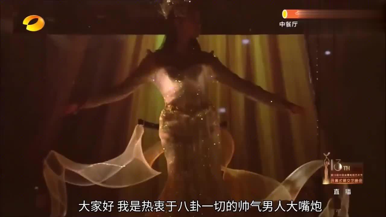 史上最惨的金鹰女神,只身一人前往韩国,拼命三娘宋茜
