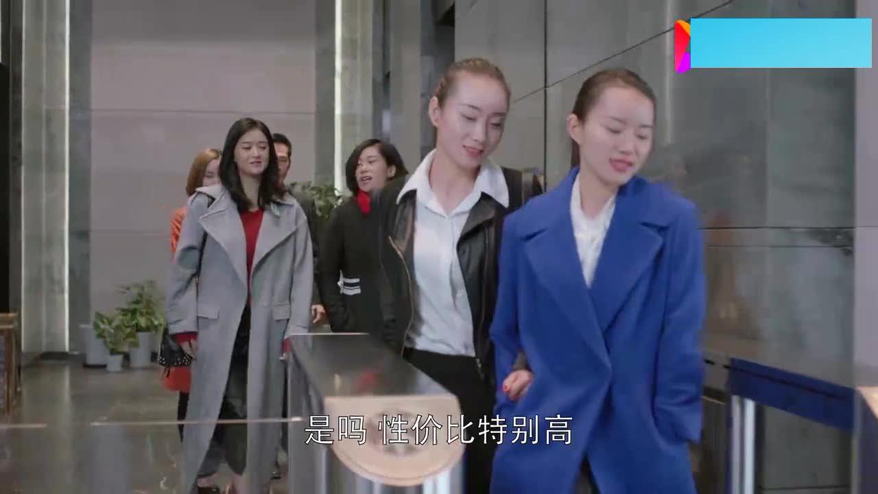老总送请樊胜美吃饭,送了一双名牌鞋,樊胜美直接转给他三千块!