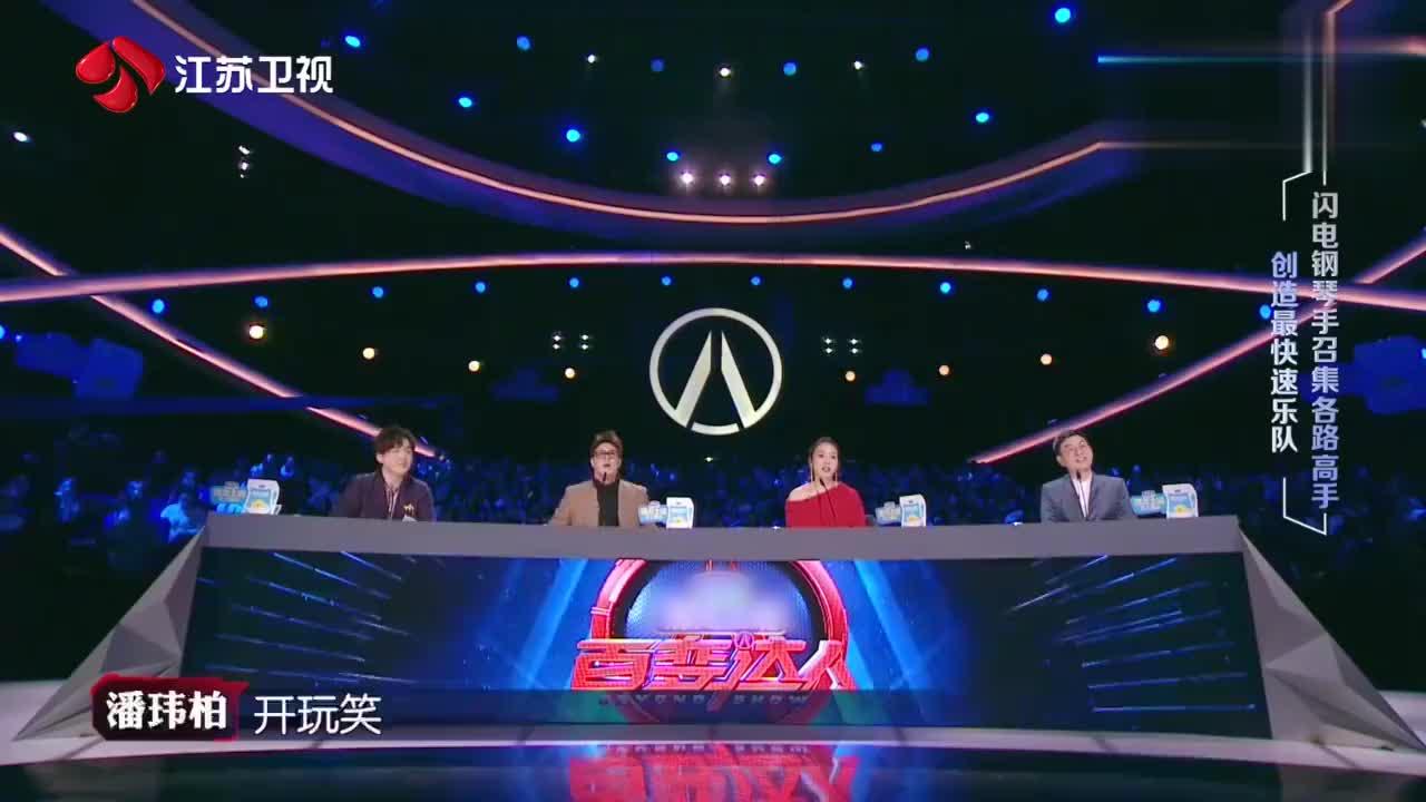 李小龙第五代传人出场!潘玮柏冠军面前表演双截棍有勇气