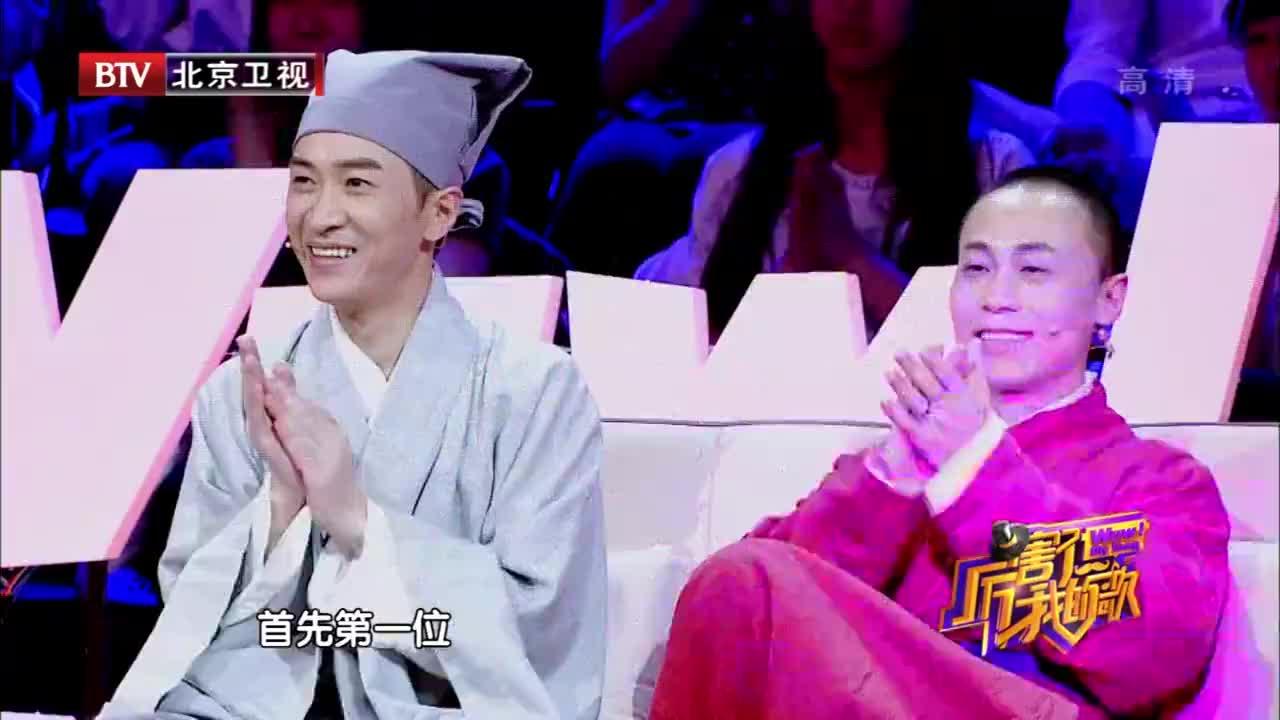刘维杨树林爆笑揭露选秀节目幕后黑幕!选秀节目变成博同情节目!