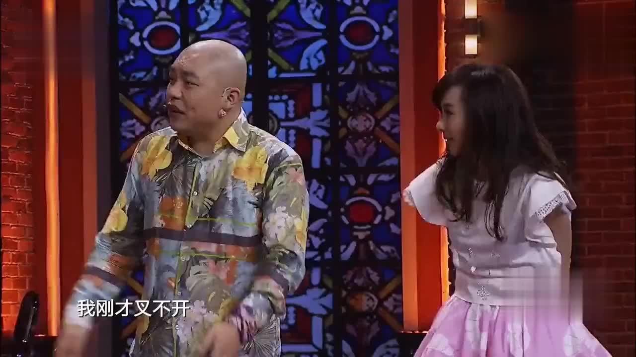 丫蛋与杨树林共舞把谢广坤气够呛,这脸打的啪啪地啊