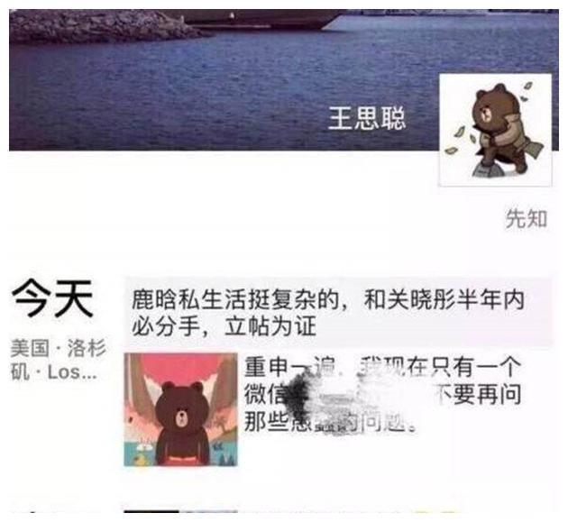 王思聪名誉权纠纷案二审胜诉:网易被判赔偿6万元