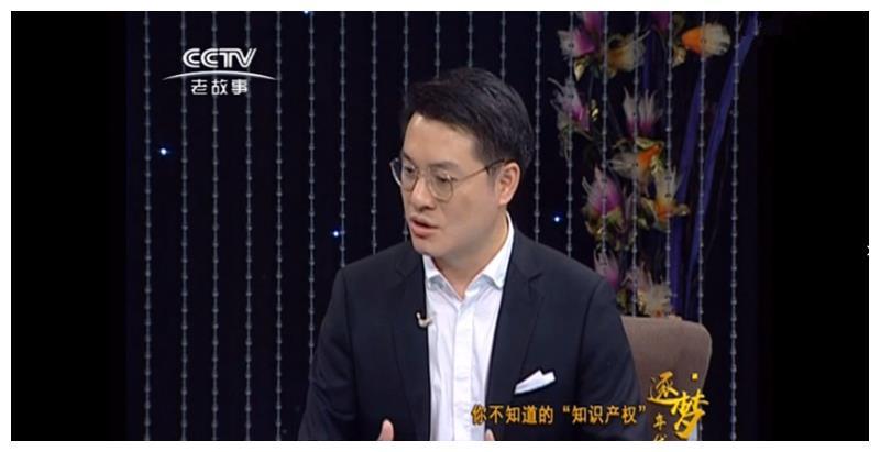 谢旭辉做客央视 与朱迅揭秘你不知道的知识产权与IP商业化