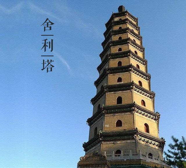 大美中国古建筑名塔篇:第九十九座,河北永佑寺舍利塔