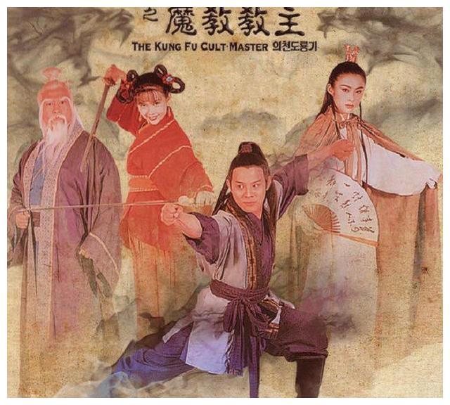 《倚天屠龙记》翻拍,演员阵容强大,看到文咏珊版的赵敏我哭了