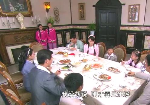 年代情感:皓民听到春云要嫁陈师傅,脸色都变了,谁料彩云却笑了