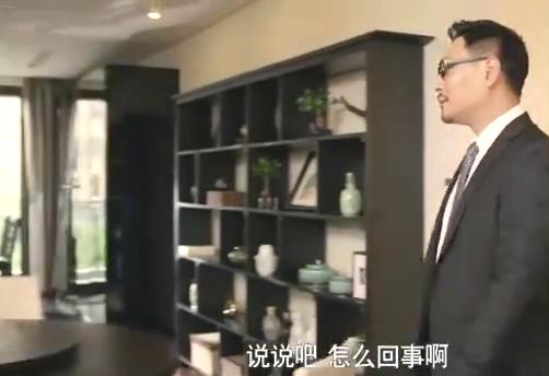 我的媳妇是女王:妹夫一家赖着不走,李涛无奈,帮忙租房子找工作