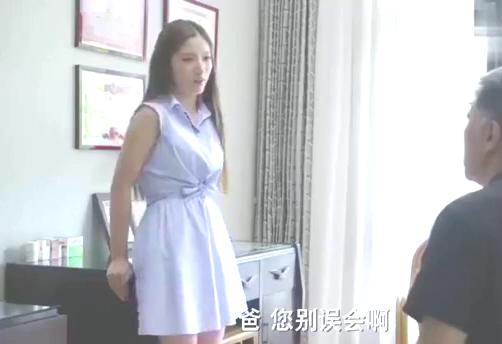 我的亲爹和后爸:李楠被房贷压得喘不过气,老爸心疼了