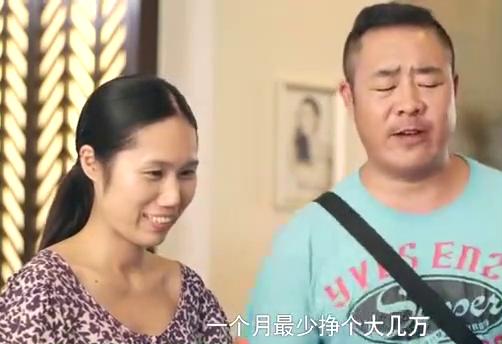 我的媳妇是女王:妹夫欲创业,张嘴跟李涛要一百万,真不要脸