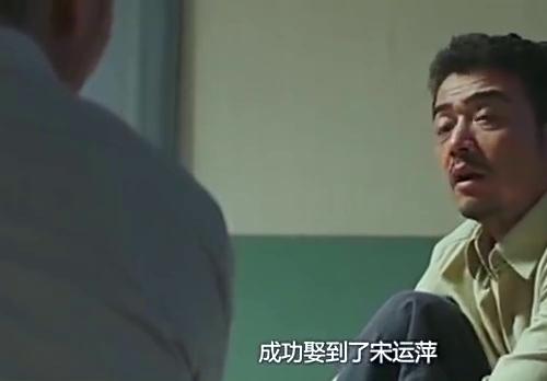 大江大河:宋运萍怀孕生子,宋运辉喜当舅舅,和雷东宝抢着抱娃