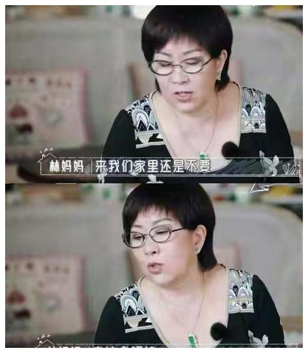妈妈坐副驾驶老婆坐后座是妈宝男的表现?林志颖又挨骂