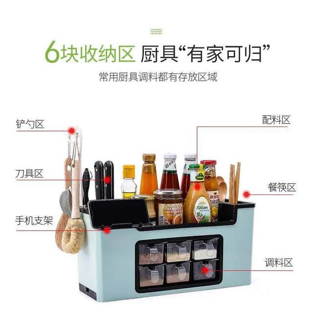 调料瓶调味罐调味品厨房用品多功能调料盒置物收纳盒