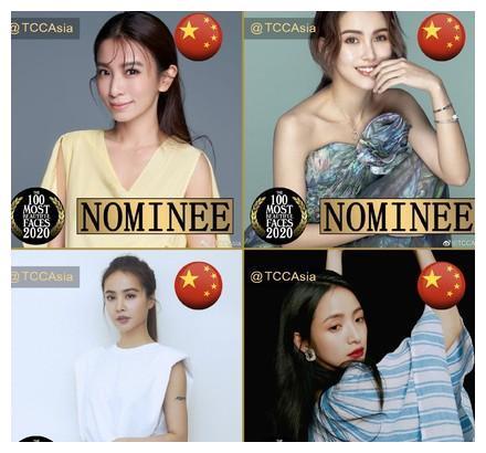 中国美腿排行_2021年中国十大美女明星排行,赵丽颖第十,第一实至名归
