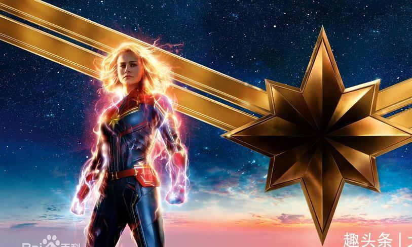 《惊奇队长》一漫威首部以女性超级英雄为主角的电影