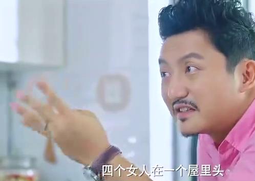 私房钱:前妻在张涛面前演苦情戏,不料他出手阔绰,甩手就一万块