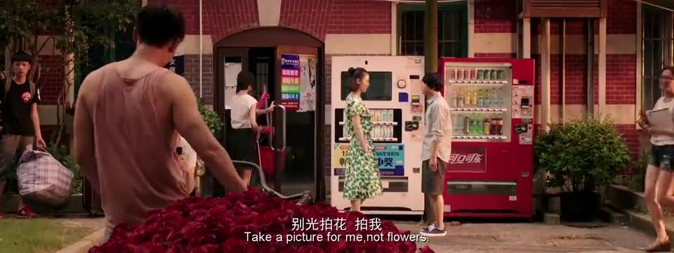 陆垚知马俐:马俐又失恋了,陆垚安慰马俐这换男朋友的速度太快乐