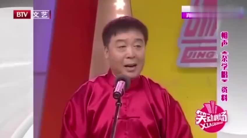 搞笑相声《杂学唱》,师胜杰本色出演,刚上台观众就笑了!