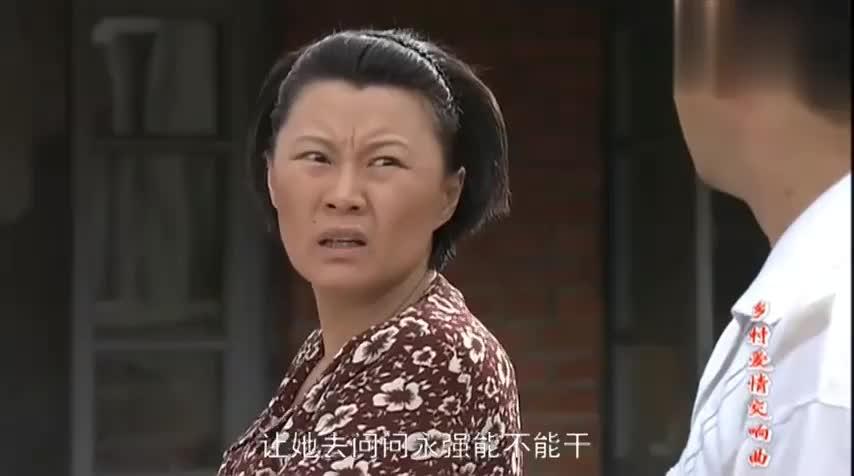 乡村爱情:刘英玉田玩扑克,一听屋外有声忙装睡,这动作太娴熟了